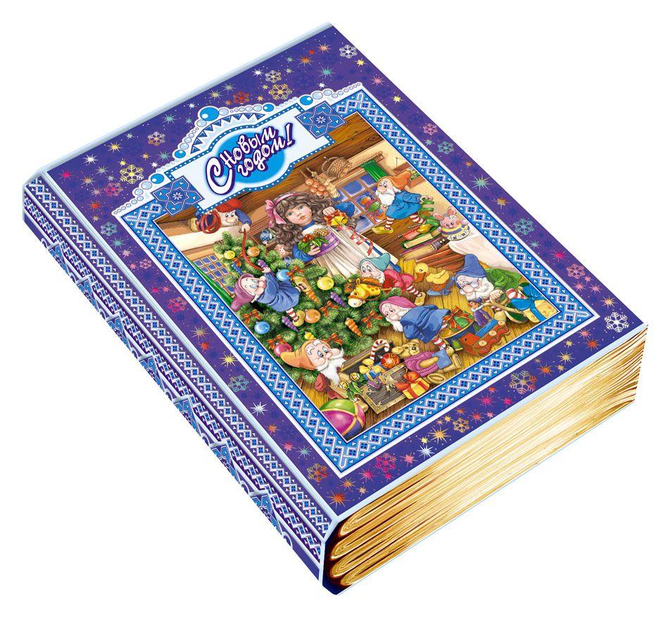 Упаковка книга с новым годом